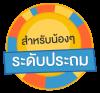 badge-pratom